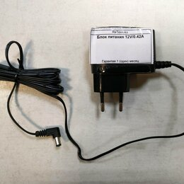 Блоки питания - Блок питания 12V/0.42A, 0