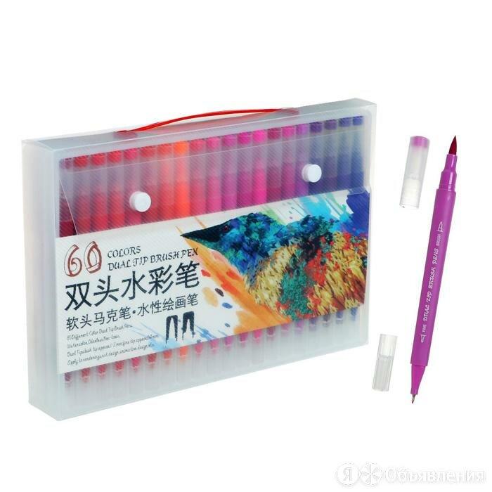 Набор маркеров профессиональных двусторонних 60 штук/60 цветов по цене 2163₽ - Другое, фото 0