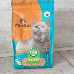 Сено и наполнители - тофу 6л Активированный уголь Муркел Premium, 0