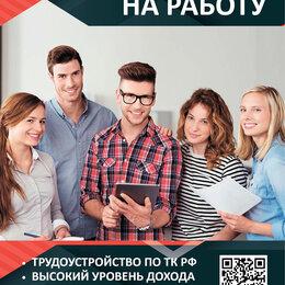 Продавцы и кассиры - Продавец-консультант в салон сотовой связи TELE 2, 0