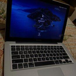 Ноутбуки - Apple MacBook Pro mid 2012 10ram/ssd, 0