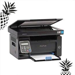 Принтеры, сканеры и МФУ - Принтер Pantum M6500W, 0