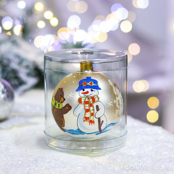 Ёлочная игрушка Шар 'Снеговик и мишка', 10 см, стекло, ручная роспись по цене 683₽ - Новогодний декор и аксессуары, фото 0