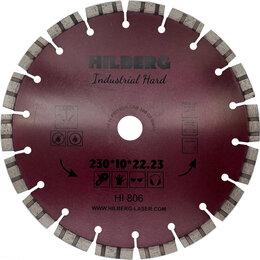 Диски отрезные - 230 алмазный отрезной турбо-сегментный диск Hilberg Industrial Hard Laser HI806, 0