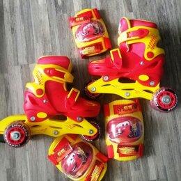 Роликовые коньки - Коньки ролики 2 в 1 детские раздвижные молния маквин р. 26-29 , 0
