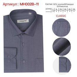 Рубашки - Сорочка MIXERS MN002B-11, 0