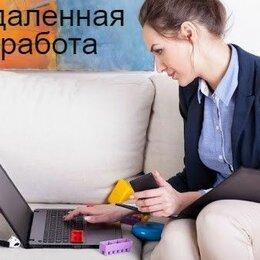 Менеджеры - Менеджер пo интернет-рекламе и прoдвижению.бренда (удаленная подработка), 0