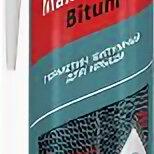 Изоляционные материалы - Герметик каучуковый Sila PRO Max Bitum, битумный для крыши 290мл., 0