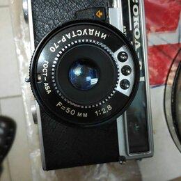 Пленочные фотоаппараты - Плёночный фотоаппарат сокол 2, 0