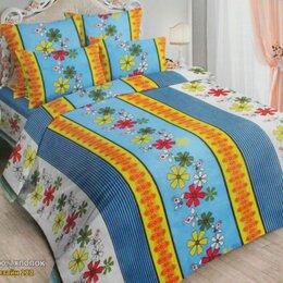 Постельное белье - Комплект постельного белья Лунный Свет 2,0 - сп бязь 105 гр с европростыней , 0