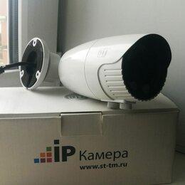 Видеокамеры - Mодель ST-182 IP-камера, цветная, корпусная уличная, 0