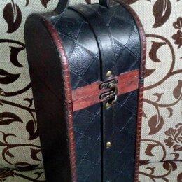 Ёмкости для хранения - Подарочный пенал для коньяков и вин !!!, 0