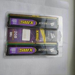 Модули памяти - Оперативная память Corsair DDR2-800 2gb (1+1), 0