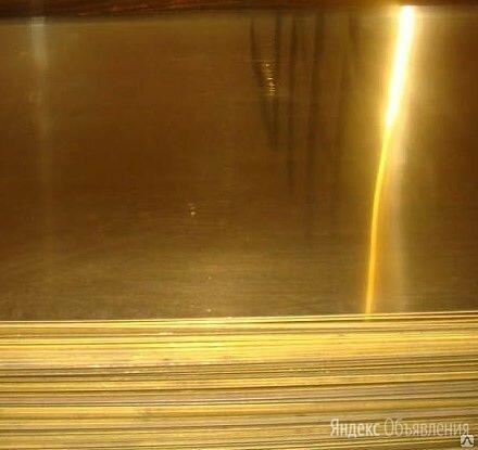 Лист латунный 0,8x1000x2000, Л63 ДПРНМ по цене 170₽ - Металлопрокат, фото 0