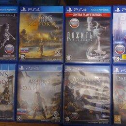 Игры для приставок и ПК - Диски PS4, 0
