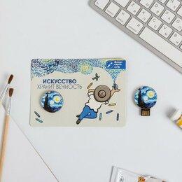 Карты памяти - Флеш-карта на открытке 'Искусство хранит вечность', 4 ГБ, 0