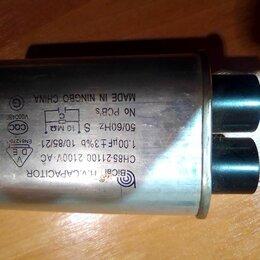 Радиодетали и электронные компоненты - Высоковольтный конденсатор ch85.21100.2100v 1,00mf 2100v, 0