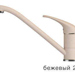 Краны для воды - Смеситель кухонный низкий излив, 0