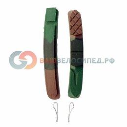 Аксессуары  - Картриджи BARADINE трёхцветные для тормозных колодок MTB-955VC, 72мм, блистер,, 0