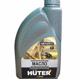 Масла, технические жидкости и химия - Масло для двухтактных двигателей HUTER, 0