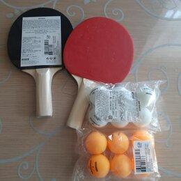 Ракетки - Набор для настольного тенниса (2 ракетки 12шарика) , 0