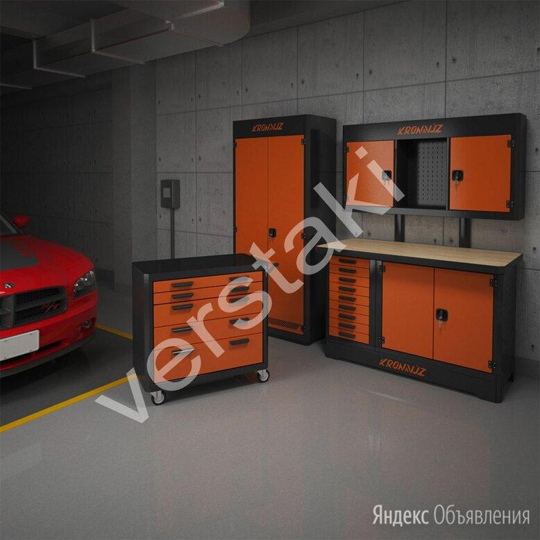 Металлическая мебель для автосервисов и сто киров по цене не указана - Мебель для учреждений, фото 0