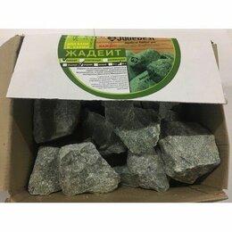 Камни для печей - Жадеит колотый 1кг в экологичной упаковке, 0