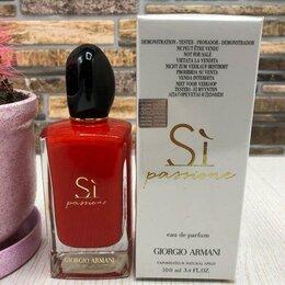 """Парфюмерия - Giorgio Armani """"S Passione"""", 100 ml (тестер), 0"""