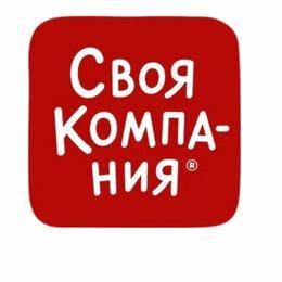 "Хостес - Хостес в ресторан ТРЦ ""VEER MALL"", 0"