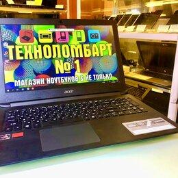Ноутбуки - Acer Ryzen 5-3.6Ghz/8-DDR4/Vega 8+Radeon 535, 0