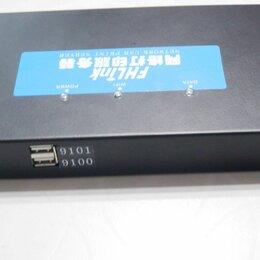 Принт-серверы - принт-сервер, 0