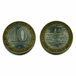 Монеты - Биметаллические монеты 10 рублей, 0