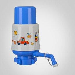 Кулеры для воды и питьевые фонтанчики - Помпа для воды ручная Lilu Стандарт детская арт.3001, 0