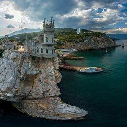 Экскурсии и туристические услуги - Тур в Крым, 0