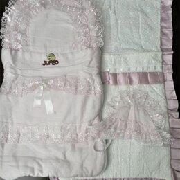 Конверты и спальные мешки - Два детских конверта и шапочка для новорождённой девочки., 0
