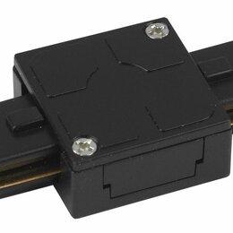 Аксессуары и запчасти - Конектор I-образный для шинопровода черный TR7-C, 0