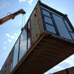 Готовые строения - Погрузка модульного здания, 0