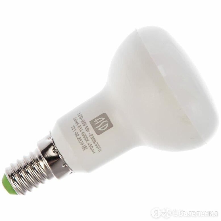 Светодиодная лампа ASD LED-R50-standard по цене 103₽ - Прочее оборудование, фото 0