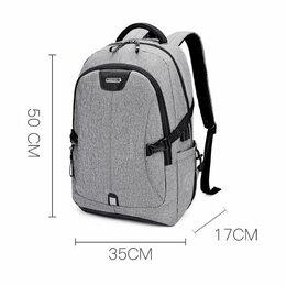 Рюкзаки - Рюкзак KALIDI с USB , 0