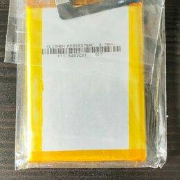 Аккумуляторы - Универсальная батарея аккумуляторная, 0