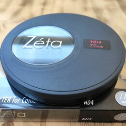 Светофильтры - Нейтральный фильтр Kenko Zeta ND4 77mm, 0