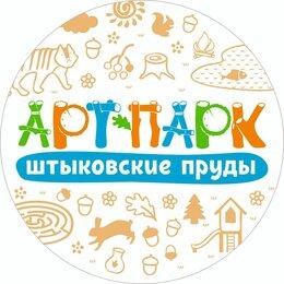 "Официанты - Официант в Арт-парк ""Штыковские пруды"", 0"