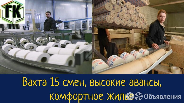Упаковщик/ца вахта в Москве - Упаковщики, фото 0
