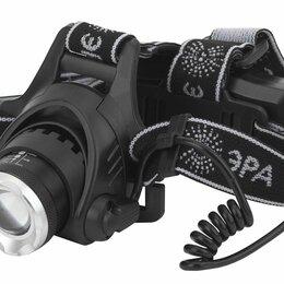 Фонари - Фонарь ЭРА GA-805 налобный 5W LED(CREE) фокус, аккум, micro USB, 0