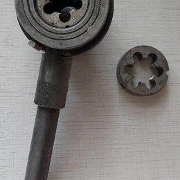 Резьбонарезной инструмент для труб - Советский набор для нарезания трубной резьбы, 0