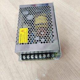 Блоки питания - Блок питания Beward BS-6015-DR, 0