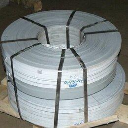 Упаковочные материалы - лента упаковочная стальная КС 19х0.63 , 0