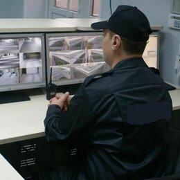 Охранники - Охранник на видеонаблюдение, 0