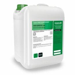 Моющие средства - Нейтральное гелеобразное густое пенное средство ГринЛаб HW-iGREEN, 0