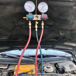 Отопление и кондиционирование  - Авто заправка кондиционера, проверка герметичности системы , 0